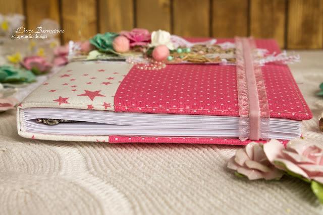 Дневник моих чувств